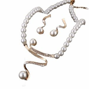 Crystal & Pearl Jewelry Gift Set